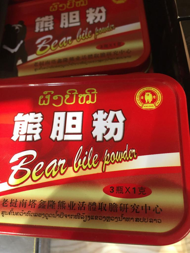 Bear bile powder openly for sale in the capital of Laos, Vientiane (photo by Free the Bears).
