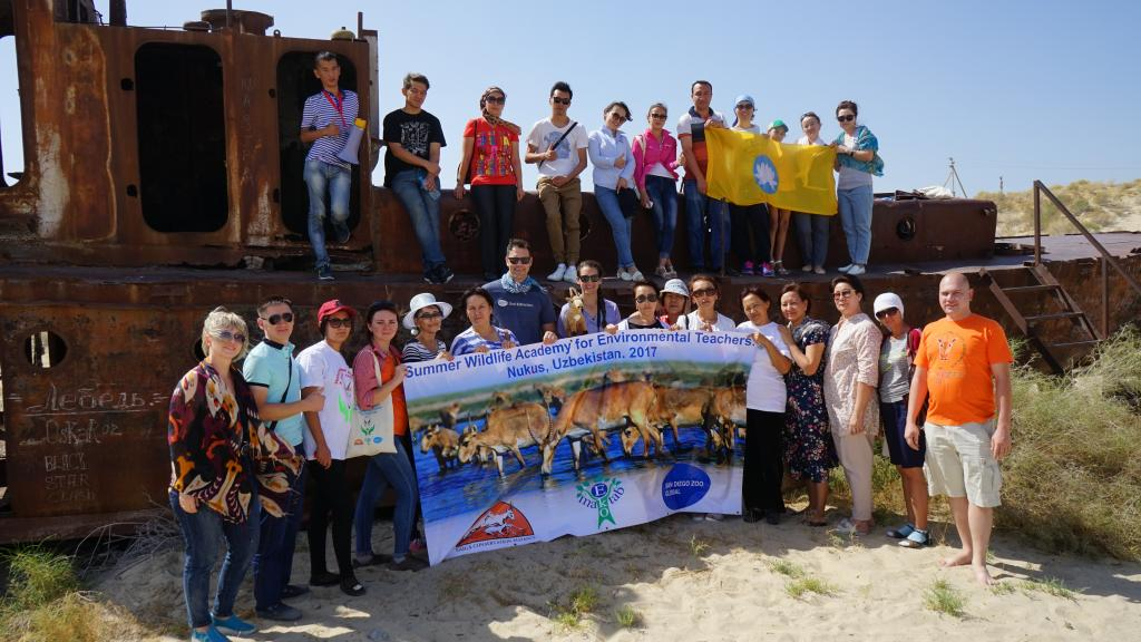 The Summer Wildlife Academy for Environmental Teachers was a resounding success!